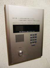 菱和パレス高輪壱番館_オートロック