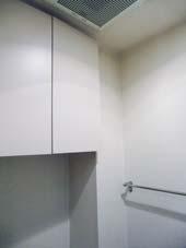 プリヴェール目黒行人坂_トイレの吊り戸棚