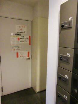 ストーリア白金台_ゴミ置場のドア