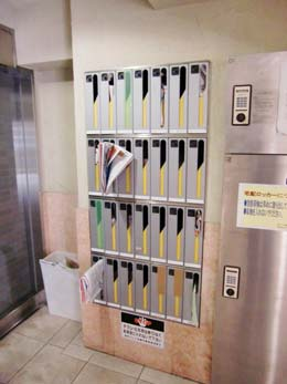 菱和パレス高輪壱番館_メールBOX