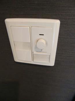 アパートメンツタワー目黒_調光機能付ダウンライトのスイッチ