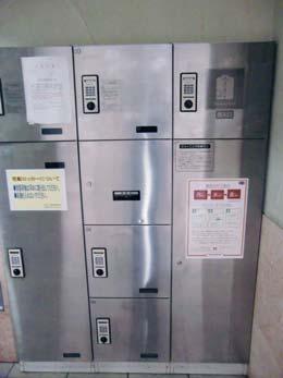 菱和パレス高輪壱番館_宅配ロッカー