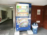 ラ・カーサ_自動販売機