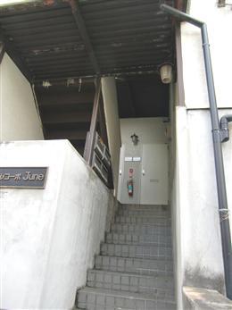 パルコーポJune_共用階段