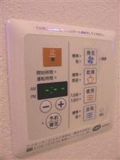 プラザ西品川_浴室換気乾燥機スイッチ